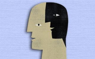 Разговор с самим собой: когда бить тревогу