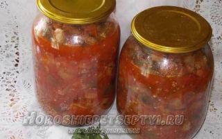 Салат из баклажанов с помидорами на зиму