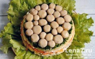 Салат «грибная поляна» с маринованными шампиньонами и курицей