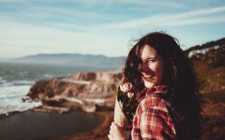Что такое счастье для человека