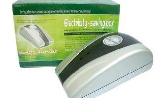 Как экономить электроэнергию в квартире: проверенные способы
