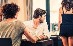 Как понять, что муж изменяет: изучаем поведение