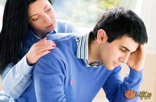 Как мужчине поднять настроение, когда он рядом или далеко от дома