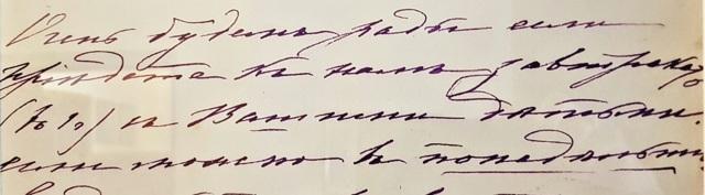 Почерк и характер человека: тайны графологии